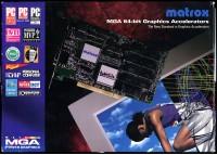 Matrox MGA Ultima VLB box